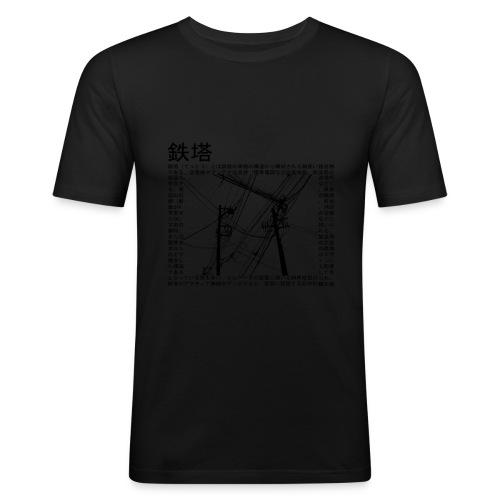 Stromleitung (Slim Fit) - Männer Slim Fit T-Shirt