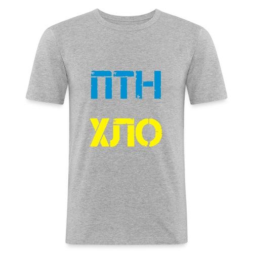 Putin - Hands off Ukraine T-Shirts - Men's Slim Fit T-Shirt
