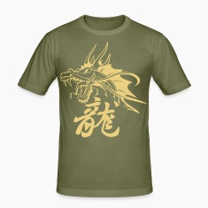 chinese dragon T-shirts