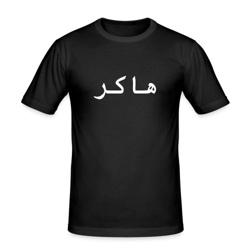 Arabic Hacker - Männer Slim Fit T-Shirt
