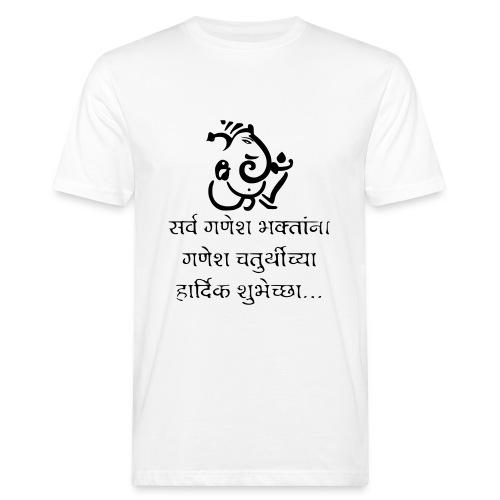 T-shirt bio Homme - yoga-homme,vetements yoga homme,tee shirt yoga homme,t-shirt yoga