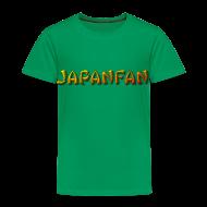 Tee shirts ~ T-shirt Premium Enfant ~ Tee shirt enfant Japanfan modèle premium