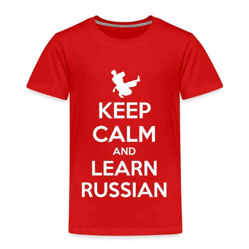 Keep Calm T-Shirt Bambino  - Maglietta Premium per bambini