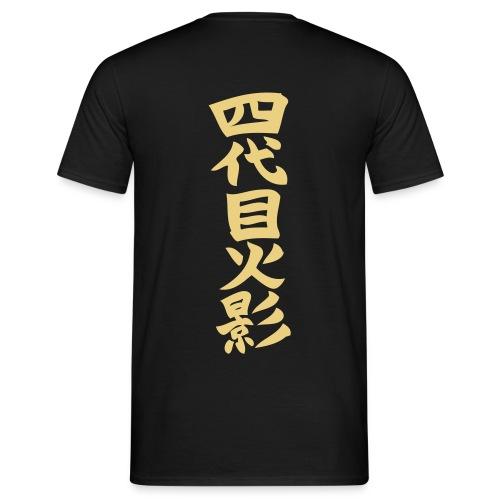 Männer Shirt: Rückenschrift YONDAIME - Männer T-Shirt