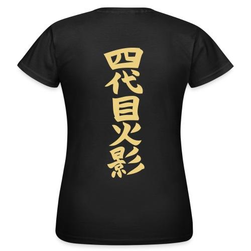Frauen Shirt: Rückenschrift YONDAIME - Frauen T-Shirt
