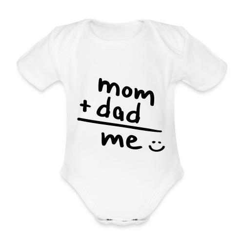 Baby Grow - Organic Short-sleeved Baby Bodysuit