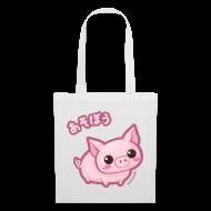 Bags & Backpacks ~ Tote Bag ~ Piggy Bag