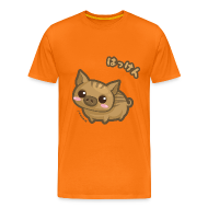 T-Shirts ~ Men's Premium T-Shirt ~ Boar T-Shirt
