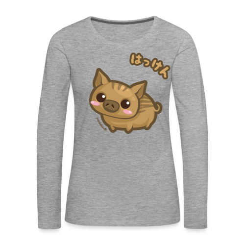 Boar Shirt - Frauen Premium Langarmshirt