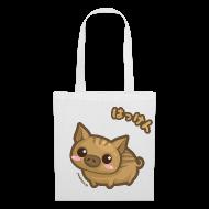 Bags & Backpacks ~ Tote Bag ~ Boar Bag