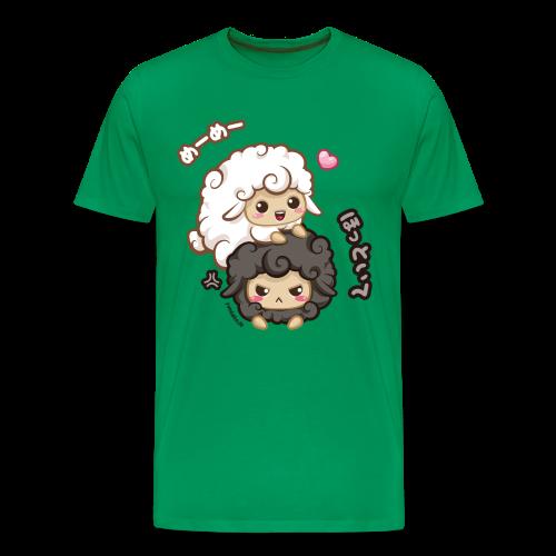 Bruno & Herbert T-Shirt - Männer Premium T-Shirt