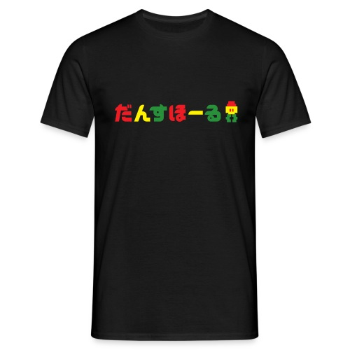 Jahtari Japan: Dancehall - Men's T-Shirt