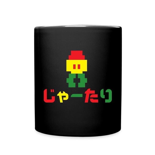 Mug Jahtari Invader Japanese