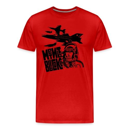 Aim High (Men's) - Men's Premium T-Shirt