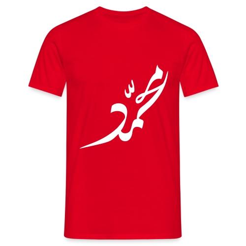 Mohammad - Männer T-Shirt