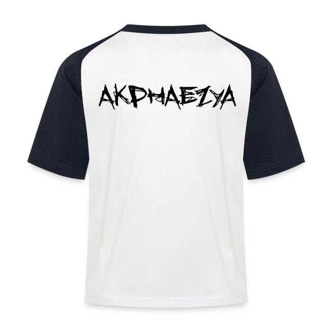 Akphaezya Original TS