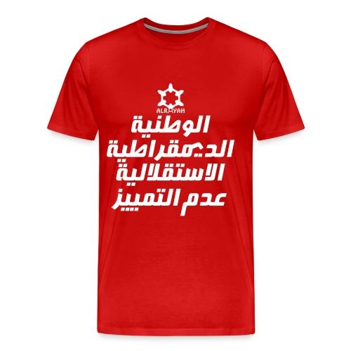 Men's Premium T-Shirt - Unisex Tshirt
