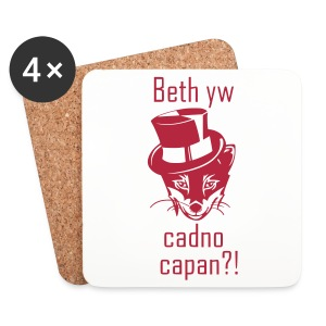 Cadno Capan Coasters - Coasters (set of 4)