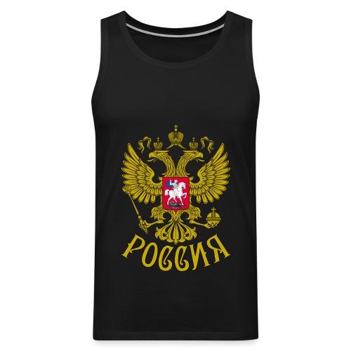 Rossiya - Débardeur Premium Homme