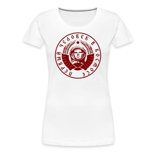 Gagarin  - Frauen Premium T-Shirt