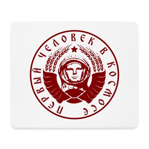 Gagarin  - Mousepad (Querformat)