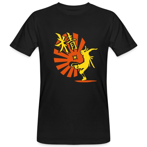 Hack Ninja! – Organic © forbiddenshirts.de - Männer Bio-T-Shirt