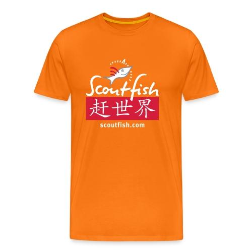 """Herren-Shirt China """"Scoutfish ... Catch the World"""" - Männer Premium T-Shirt"""