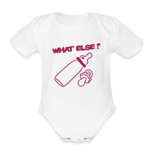 What else ? - Body Bébé