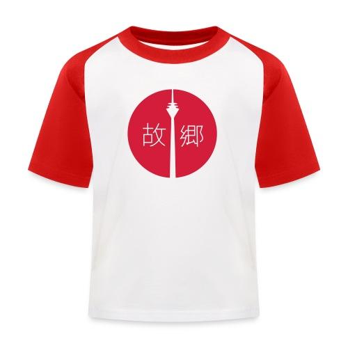 heimat auf japanisch - Kinder Baseball T-Shirt