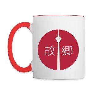 heimat japanisch - Tasse zweifarbig