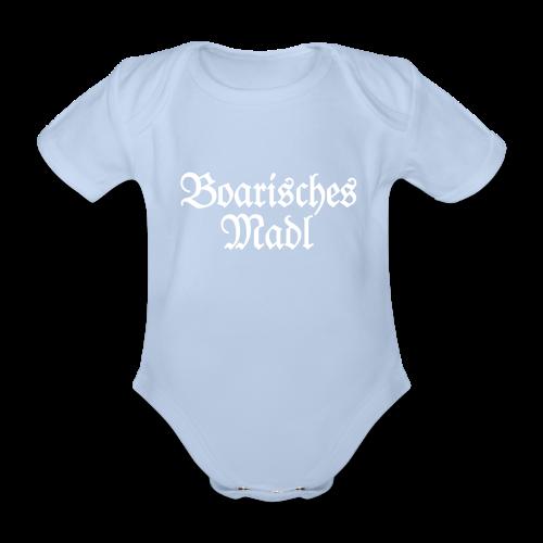 Boarisches Madl Babybody (Pink/Weiß) - Baby Bio-Kurzarm-Body