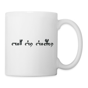 Voynich text version 1 - Mug