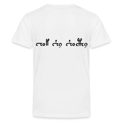 Voynichtext Version 1 - Teenager Premium T-Shirt