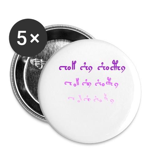 Voynichtext Version 1 - Buttons mittel 32 mm (5er Pack)
