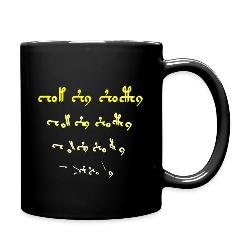 Voynich text version 1 - Full Colour Mug