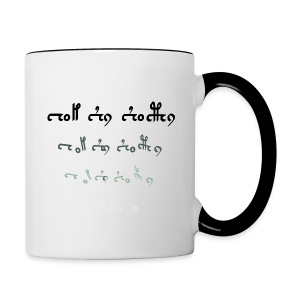 Voynich text version 1 - Contrasting Mug