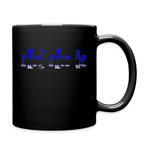 Voynichtext Version 2 - Tasse einfarbig