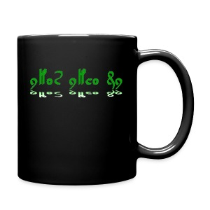 Voynich text version 2 - Full Colour Mug