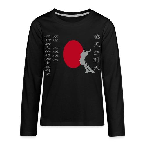Camiseta de manga larga premium adolescente