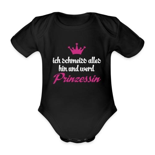 Babystrampler Prinzessin // black - Baby Bio-Kurzarm-Body