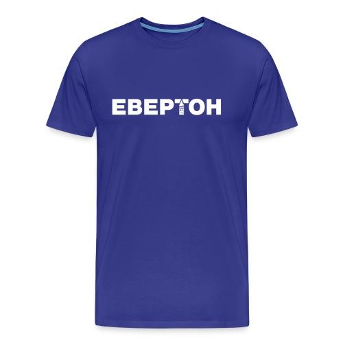 EBEPTOH design - Men's Premium T-Shirt