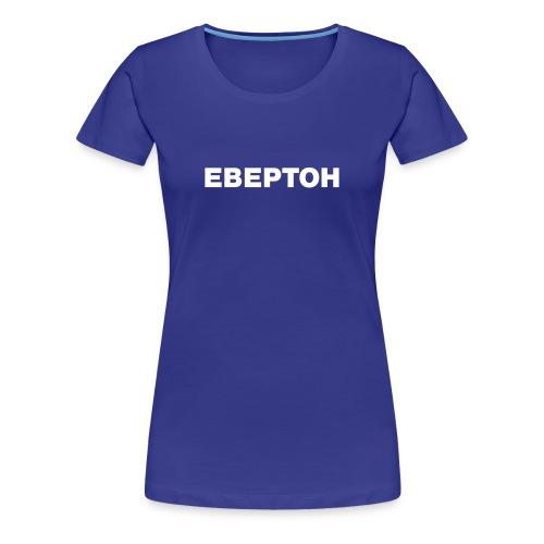 EBEPTOH design - Womens  - Women's Premium T-Shirt