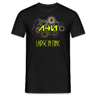 T-Shirts ~ Men's T-Shirt ~ Product number 101599331
