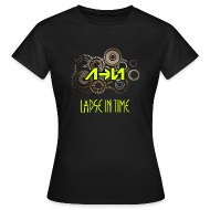 T-Shirts ~ Women's T-Shirt ~ Product number 101598907