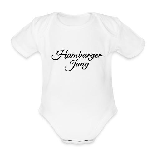 Hamburger Jung Classic (Schwarz) Babybody - Baby Bio-Kurzarm-Body