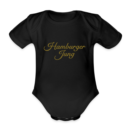 Hamburger Jung Classic (Gold) Babybody - Baby Bio-Kurzarm-Body