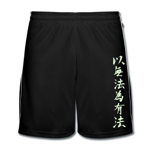 以無法為有法 以無限為有限 glow in the dark (pure white in daylight) Flex Print - Men's Football shorts
