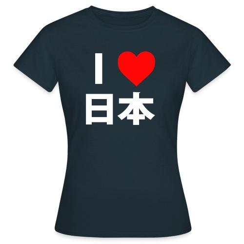 I Heart Japan (white text) - Women's T-Shirt
