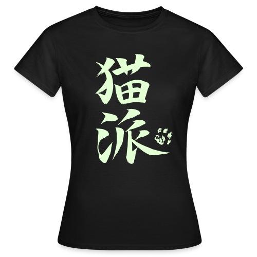 Cat Person (glow-in-dark) - Women's T-Shirt