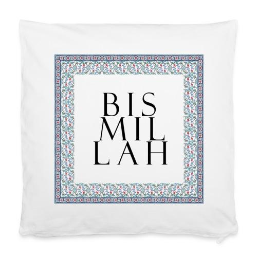 bismillah-cini-tshirt-cushion - Pillowcase 40 x 40 cm